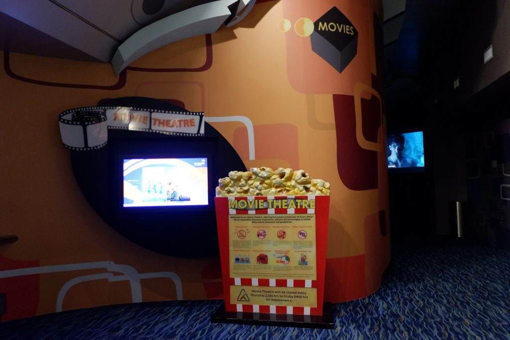 Movie Room at Changi Airport